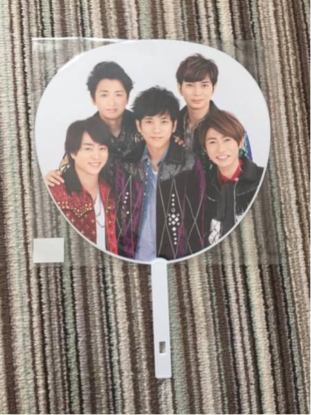 ジャニーズカウントダウン2016→2017カウコンうちわ嵐