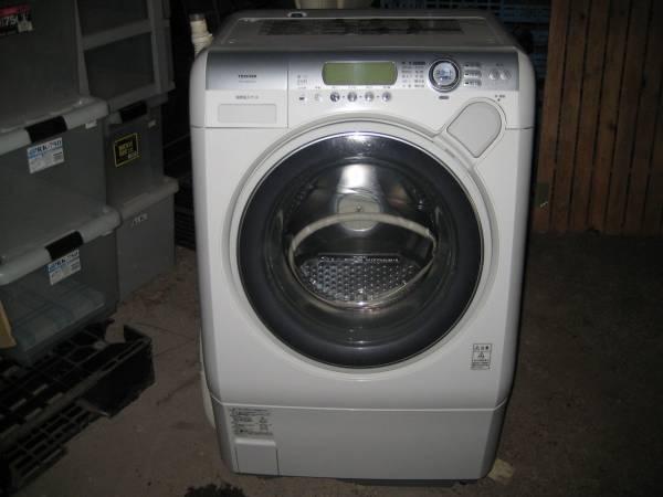 TOSHIBA ドラム式洗濯乾燥機 6.5Kg スリムタイプ TW-150SVC