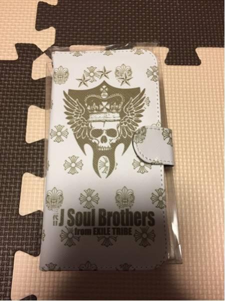 三代目j Soul brothers 手帳型スマホケース 未使用★