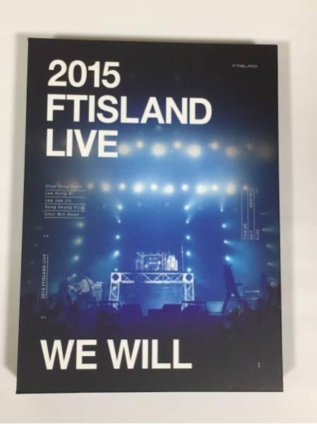 2015 FTISLAND LIVE [We Will] TOUR DVD DVD2枚+フォトブック