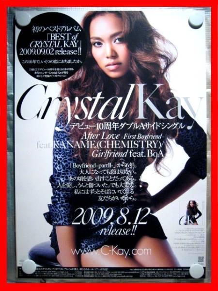 Crystal Kay/After Love【未使用品】B2告知ポスター(非売品)