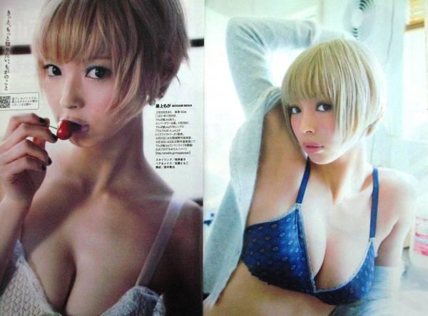 ■最上もが★でんぱ組.inc★切り抜き37ページ★即決 ライブグッズの画像