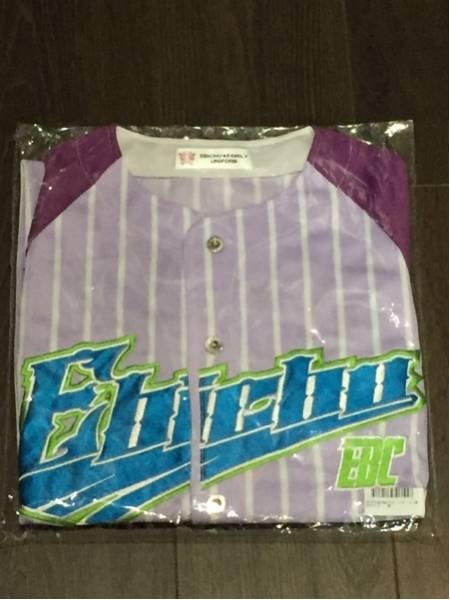 私立恵比寿中学 新ユニフォーム 紫 真山りか 通常サイズ