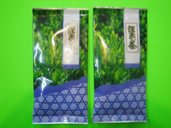 2021年産新茶 深むし茶100gX2本深蒸し茶 (今年も1番茶無農薬)_『静岡茶 深蒸し茶』100g詰2 袋