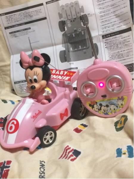 ☆動作確認済み ディズニー ベビー ミニーマウス ラジコンカー DS3006K Disney baby アミューズ インテリア ディズニーグッズの画像