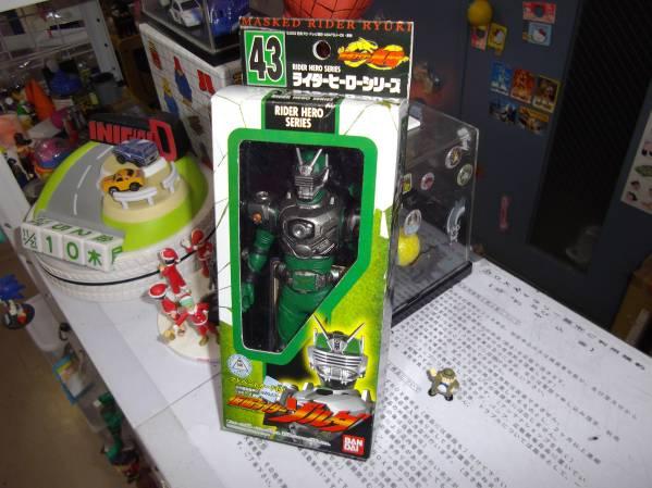 ◆超渋◆『43番:仮面ライダー・ゾルダ』武器+カード付◆BOX箱市