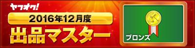 ★gold bugi★ 「くまのリュック」_画像2