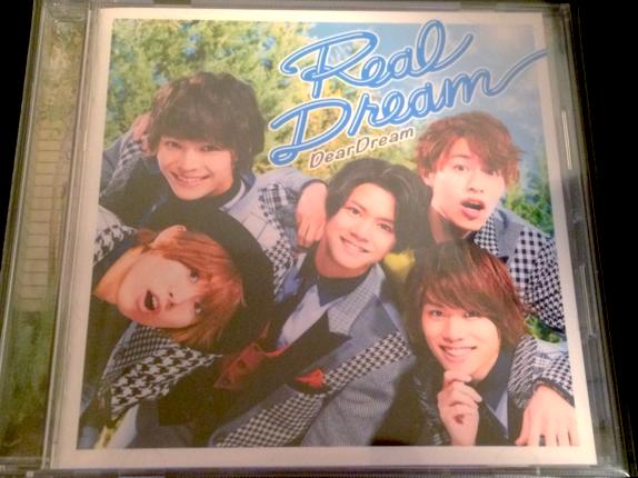ドリフェス! Real Dream 店舗特典ブロマイド付 DearDream グッズの画像