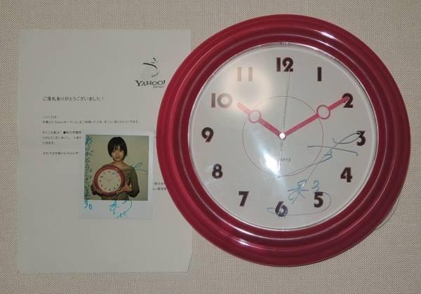 ☆上戸彩 直筆サインポラ+サイン入り時計☆証明書付き