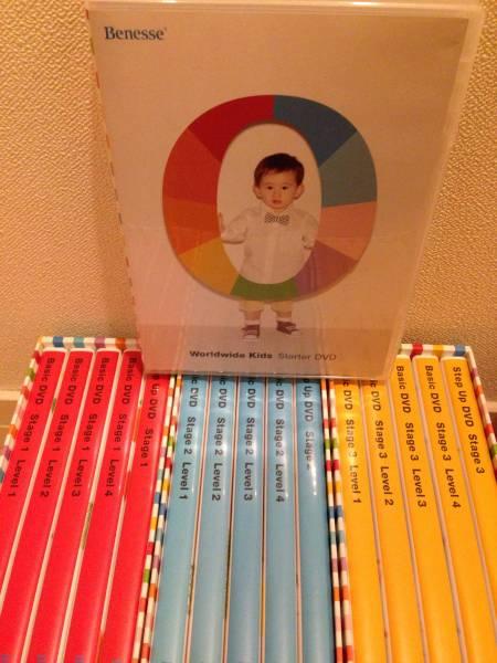 World Wide Kids DVD stage 0~6 全31枚_画像2