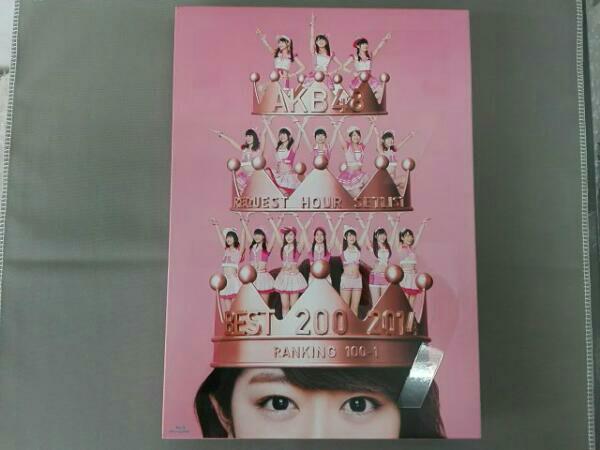 AKB48 リクエストアワーセットリストベスト200 2014(100~1ver.) ライブ・総選挙グッズの画像