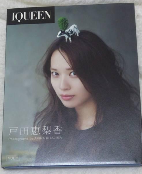 戸田恵梨香 I QUEEN vol.7 Blu-ray グッズの画像