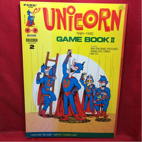 ●UNICORN GAME BOOKII ユニコーン 1989-1990 パンフレット奥田民生 手島勇 西川幸一 堀内一史 服部 BOOM