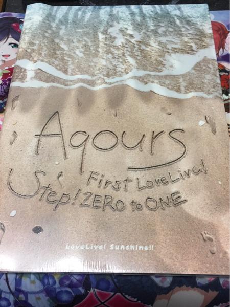 ラブライブ サンシャイン Aqours パンフレット 1st Live
