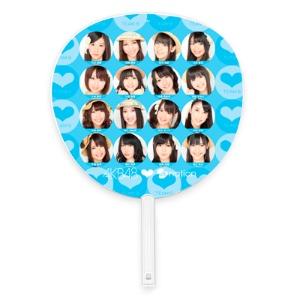 ★anation チームB ジャンボ うちわ★ AKB48 柏木由紀 渡辺麻友 北原里英 ライブ・総選挙グッズの画像