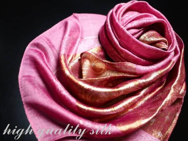 極上 シルク 100% SILK ストール スカーフ ペイズリー ピンク PINK 金 ゴールド ハイクオリティ 高級