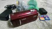 JVC Everio GZ-HM190-R