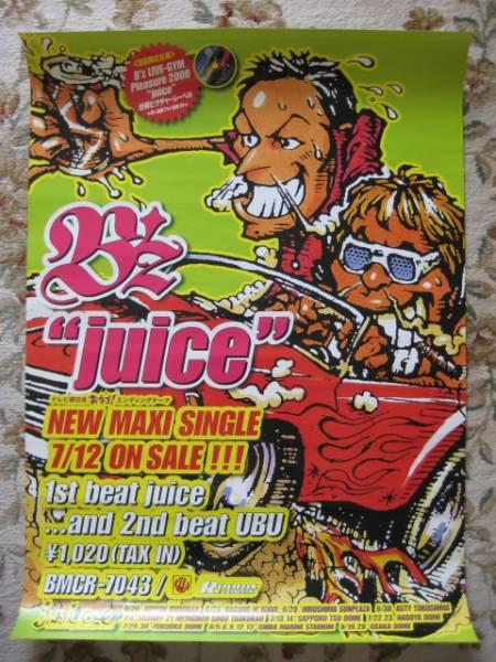 【非売品/レア】B'zポスター「juice」 ビーズ/稲葉浩志/松本孝弘 状態良好 ライブグッズの画像