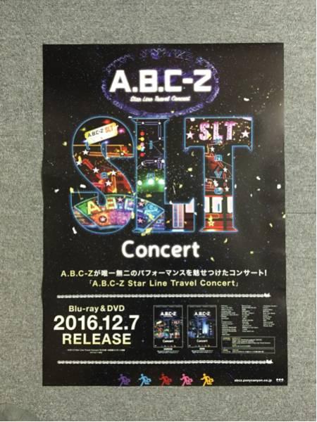 A.B.C-Z Star Line Travel Concert ポスター