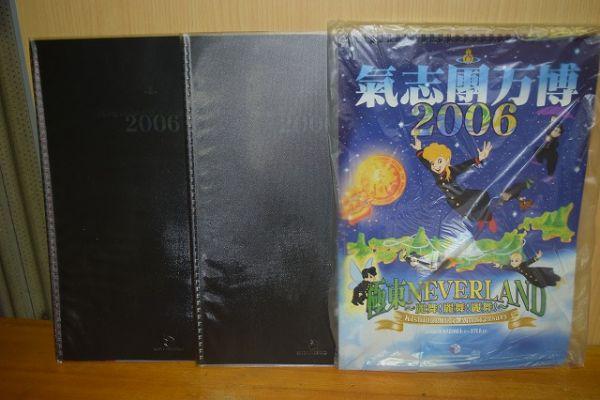 2B79★氣志團万博 2006 ツアーパンフレット 写真集 セット おまけ付き