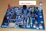 12Vバッテリー延命再生用パルス発生装置 デサルフェーター (青)