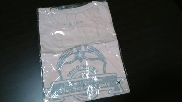 東方神起 2009 東京ドーム Tシャツ ライブグッズの画像