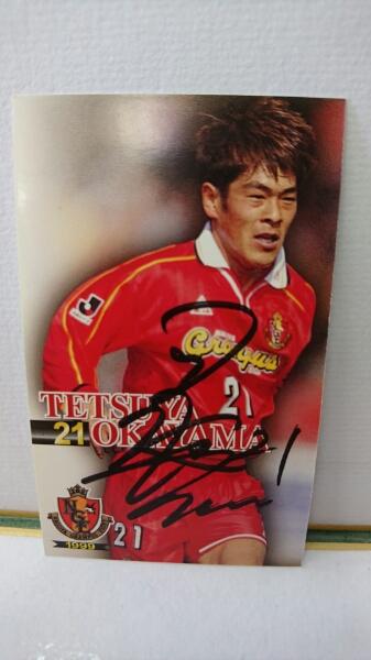 J159★ Jリーグ 名古屋グランパス 岡山哲也 #21 サイン カード