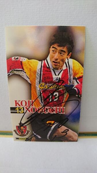 J166★ Jリーグ 名古屋グランパス 野口幸司 #13 サイン カード