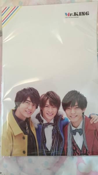ジャニーズオールスターズアイランド グッズ Mr.KING レターセット☆新品☆【送料無料】