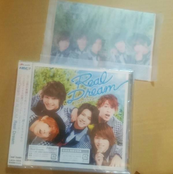 【店舗購入特典付/シリアル無】Real Dream ドリフェス!1stアルバム グッズの画像
