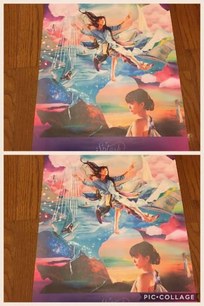 ※2枚 miwa SPLASH☆WORLD CD購入特典 ポスター 未使用