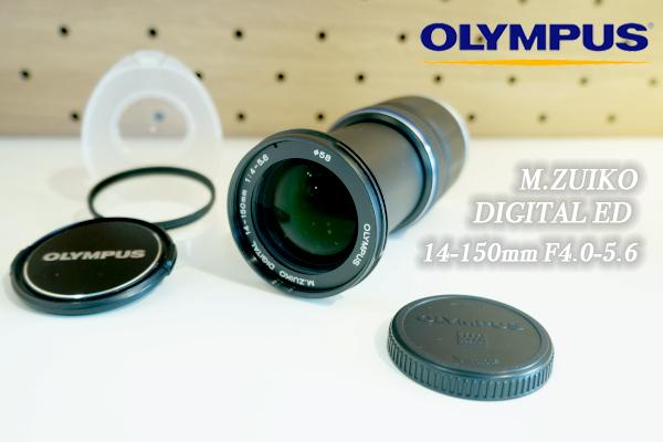 OLYMPUS PEN/オリンパス ペン M.ZUIKO DIGITAL ED14-150mm F4.0-5.6 マクロフォーサーズ 高倍率ズーム lens/レンズプロテクター~一眼レフ