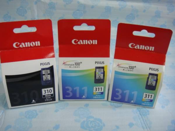 即決 CANON キャノン 純正インク カートリッジ BC310 BC311 PIXUS MP493 MP490 MP480 MP280 MP270 MX420 MX350 iP2700 期限切れ 3個_画像1