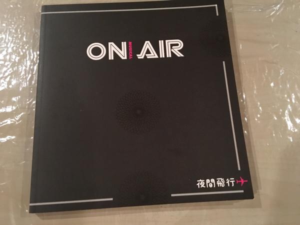 ミュージカルON AIR夜間飛行パンフレット写真集U-KISSケビン ジュン超新星ユナクTEEN TOPチョンジ