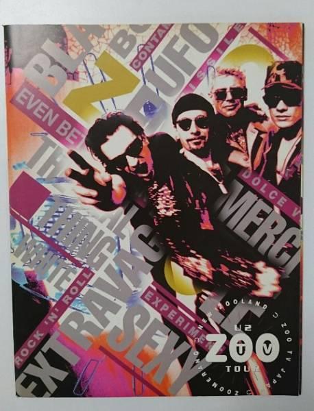 U2 ZOO TV ツアー ジャパン 1993 パンフレット