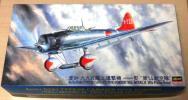 飛機 - ハセガワ 1/48 愛知 九九式艦上爆撃機 一一型 '第14航空隊'