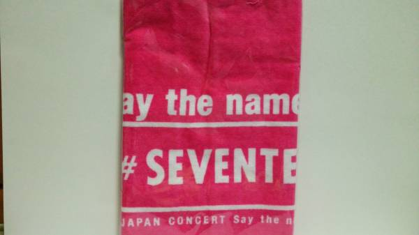 SEVENTEEN タオル PINK(新品未開封)2017 JAPAN CONCERT Say the name セブチ