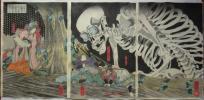 国芳 妖怪 髑髏 骸骨 妖怪 お化け 三枚続き 木版画 浮世絵