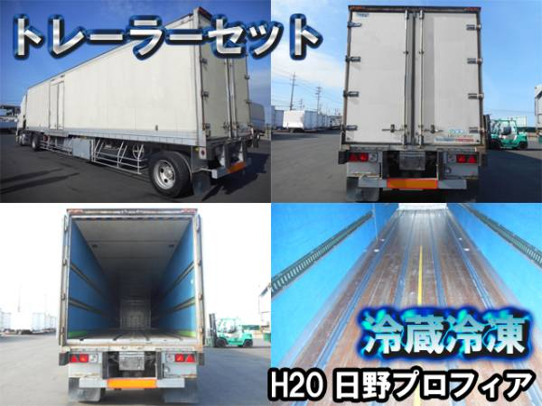 H20日野 プロフィア/トレーラーセット/冷蔵冷凍 #TK9464_画像2