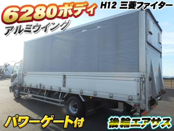 H12 三菱 ファイター アルミウイング パワーゲート#TK9478_画像2
