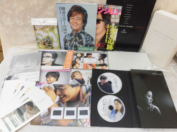(11027)ペヨンジュン April Snow DVD カレンダーなど セット USED