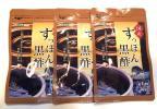 【送料無料】 国産すっぽん黒酢 30粒×3袋(約3ヵ月分)