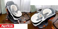 ◆Q◆美品Aprica360度回転チャイルドシートベッド◆サーモ◆新生児