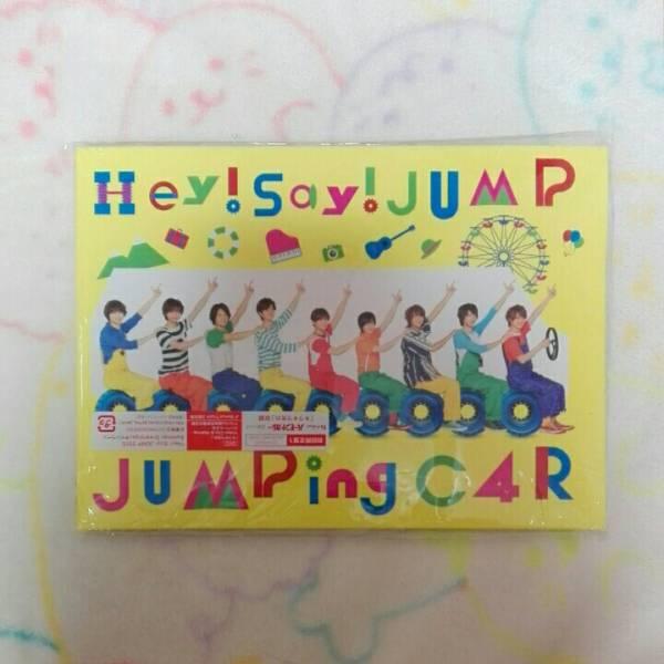 Hey!Say!JUMP アルバム初回限定版 コンサートグッズの画像