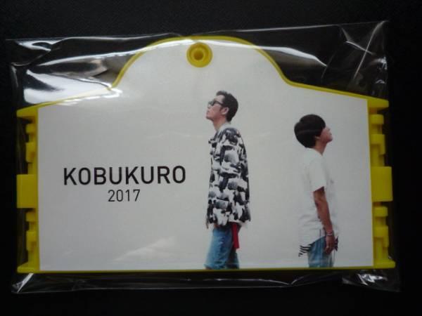 ☆コブクロ お年玉プレゼント当選商品 コンパクト簡易ハンガー イエロー☆ ライブグッズの画像