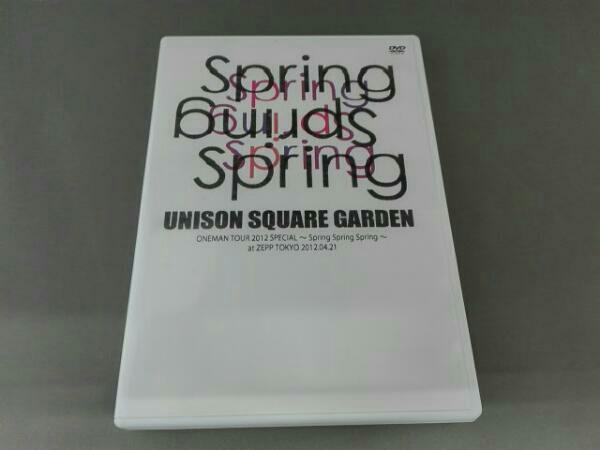 UNISON SQUARE GARDEN TOUR 2012 SPECIAL Spring Spring Spring ライブグッズの画像