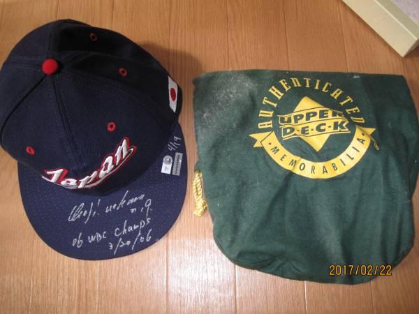 レア 06年 WBC Chanps 上原 浩治選手 サイン入り WBC Japan Cap