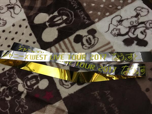 ジャニーズWEST LIVE TOUR 2017 なうぇすと 銀テープ 黄色
