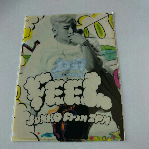 【未開封】JUNHO From 2PM『FEEL』非売品クリアファイル(黄色)