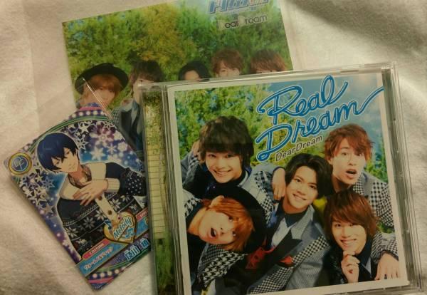 ドリフェス!アルバム「Real Dream」ブロマイドプロモカード付 グッズの画像